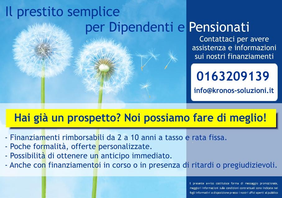 Prestito semplice per dipendenti e pensionati